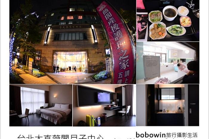 [ 親子資訊 ]  台北大直薇閣月子中心