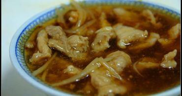 [ 宜蘭 ] 羅東林場肉羹--傳統的好味道