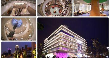 《 高雄新景點 》高雄立圖書館新總館 ~ 全台第一個兒童國際繪本中心、七項綠建築證書肯定