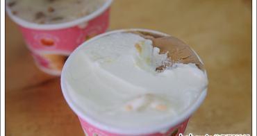 [ 宜蘭好吃 ] 黑店冰品~夏日消暑必吃