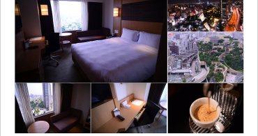 [ 日本大阪住宿推薦 ] 大阪南海瑞士飯店 Swissotel Nankai Osaka