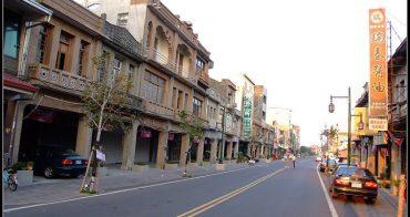 [ 雲林 ] 西螺延平老街、三角大水餃、琴連碗粿