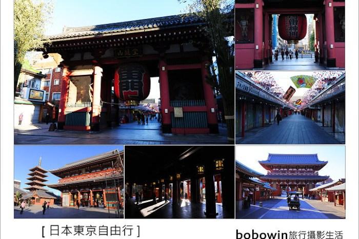 [ 日本東京自由行 ] Day5 part1 淺草寺 ~ 東京最古寺廟巡禮