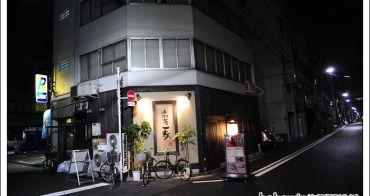 [ 日本東京自由行 ] Day2 part4 手羽唐一步居酒屋~淺草橋