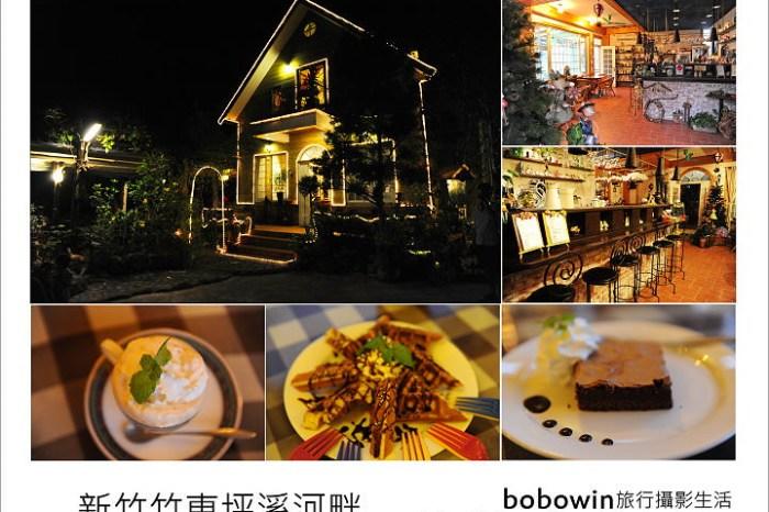[ 新竹竹東 ] It's Alice cafe & food (原坪溪河畔景觀咖啡)