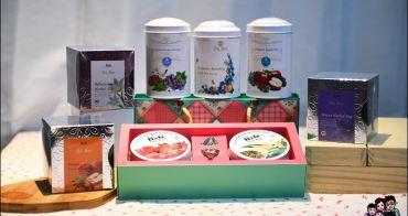 【限時團購好康2/22~3/1】B&G德國農莊Tea Bar有機草本水果茶‧全家人都能喝‧送禮‧野餐‧露營共享好物