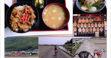 [ 日本岡山自由行 ] Day2 Part4 騎單車到吉備津神社吃桃太郎烏龍麵