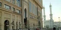 الصفوة رويال & الايمان رويال - رحلة العشرة الاواخر , عمرة (16 رمضان) ختام مكة