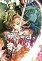 Fate/Apocrypha vol,4 「熾天の杯」