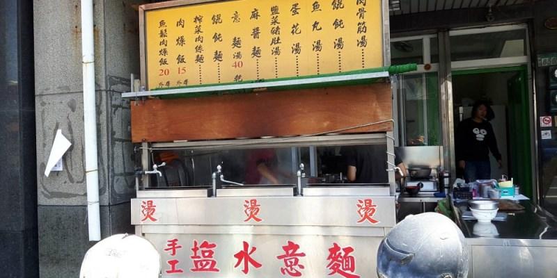 【台南 安平區】美食大胃王一人挑戰超大碗鹽水意麵,一家4口分著吃,也能吃得飽