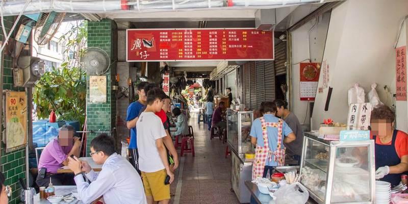 【台南 中西區】廣仔虱目魚丸。臺南人獨有的幸福早午餐 綜合湯每次必點,各種料一次滿足