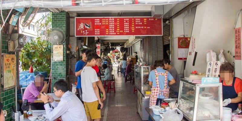 精選10家台南傳奇早餐店!最熟悉的好味道,老饕都知早起去朝聖