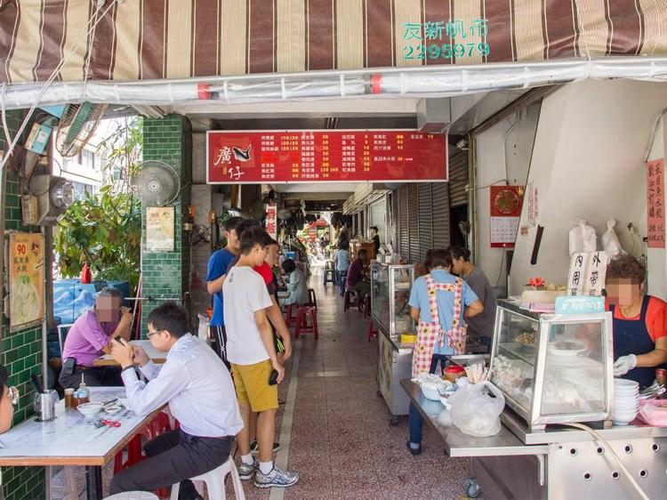 【台南 中西區】廣仔虱目魚丸。臺南人獨有的幸福早午餐|綜合湯每次必點,各種料一次滿足