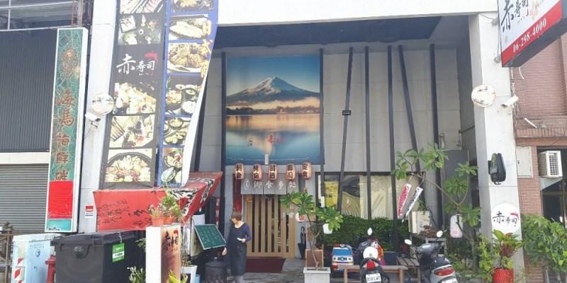 【台南 安平】日本料理赤壽司。五色五行鍋,鰻魚入鍋美味發揮到極致|日式創意料理吃過一次就超難忘懷
