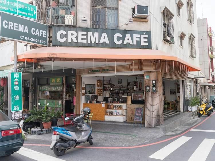【台南 東區】CREMA CAFÉ 葵瑪咖啡。冰磚咖啡讓咖啡喝起來更有層次感|早餐下午茶咖啡甜點輕食