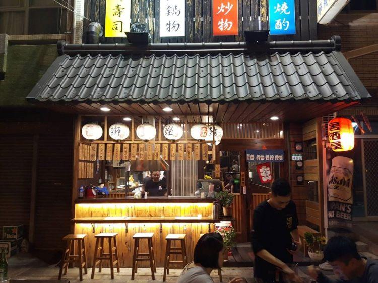 台南.安平美食 | 上漁町居酒屋。簡單的招牌裡暗藏許多不簡單的料理|晚餐宵夜聚餐好地方