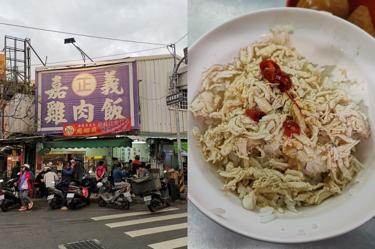 【台南 東區】後甲嘉義雞肉飯。讓人忍不住一碗接一碗│不油膩鹹香夠味愈吃愈涮嘴│晚來吃不到│觀光客不知道│