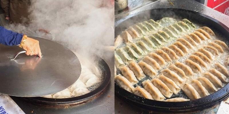 府城四大名餃(鍋貼),讓人魂牽夢縈的傳奇鍋貼