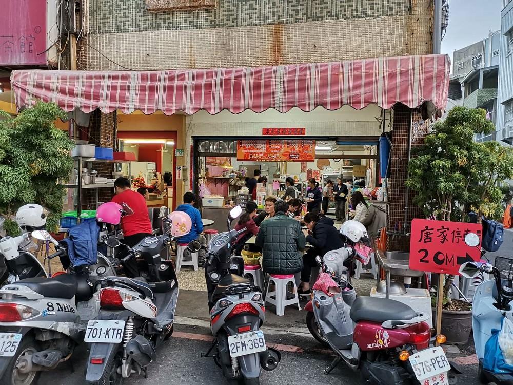 【台南 東區】唐家泡菜館。泡菜料理專賣店,裕農路上的美味料理|泡菜炒飯開胃促食慾|酸甜泡菜鍋燒是必點