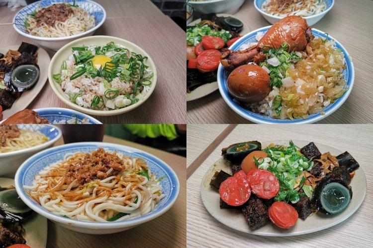 【台南 南區】柏意麵滷味。乾淨麵館推薦 必點麻醬乾麵、豬油拌飯和滷雞腿飯