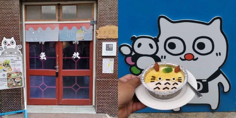 【台南 北區】友·友tomotomo 2號成功店。旅社吃刨冰 富士山、超萌柴犬、龍貓甜點虜獲視覺與味蕾