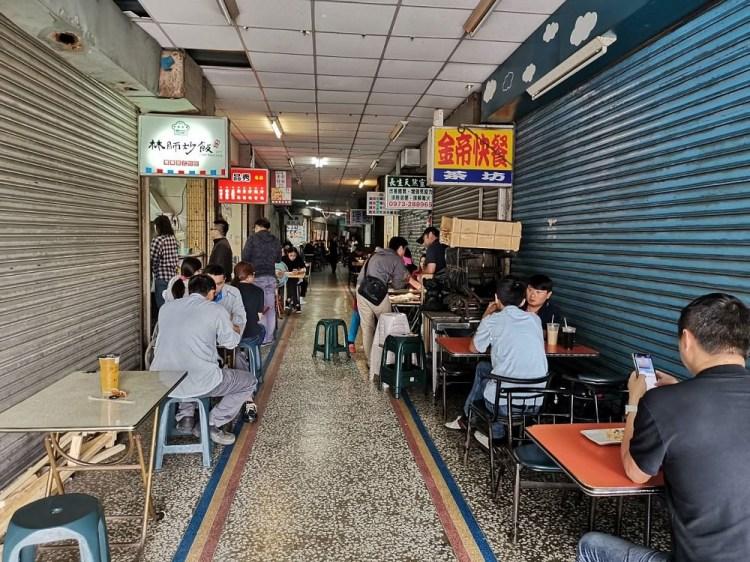 【台南 南區】觀光城林師炒飯。勞工朋友的最愛|一天只賣三小時