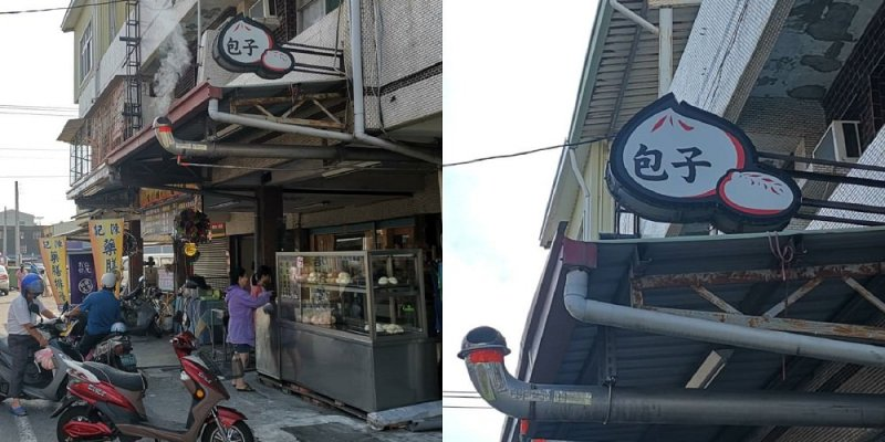 【台南 安南區】可味包子饅頭專賣店。在地人推薦台南必吃!樺谷夜市旁|每天限量供應晚來吃不到