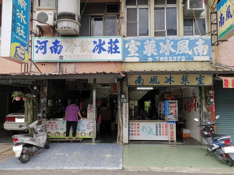 【台南 西港】河南冰莊。古早味四果冰、漢堡冰、玉米冰、三明治冰餅|瞬間穿越到童年時代