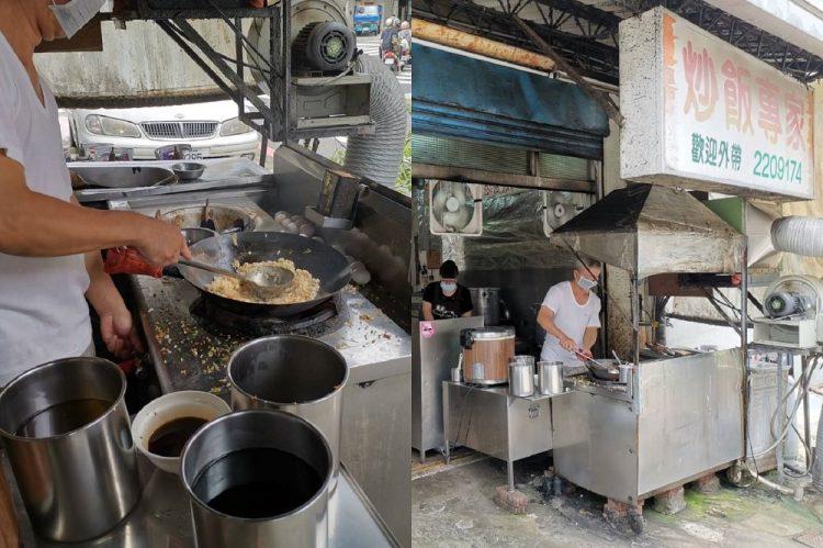【台南 中西區】炒飯專家。傳說中的神級蛋炒飯|味道簡直太完美