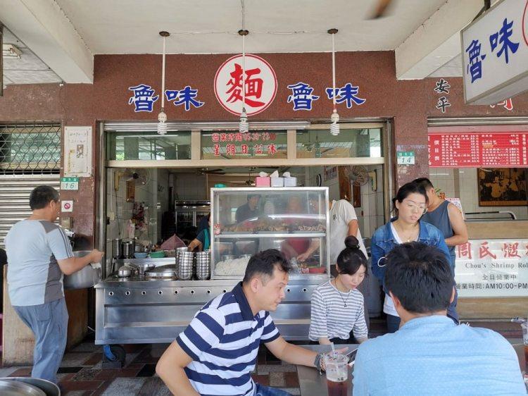 【台南 南區】國棟麵店。古早味豬油拌麵樸實美味|從早餐賣到宵夜