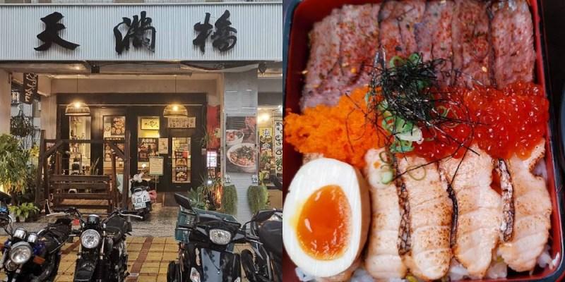 肉丼丼食專門店。成大學生最愛丼飯|長榮中學、成大美食
