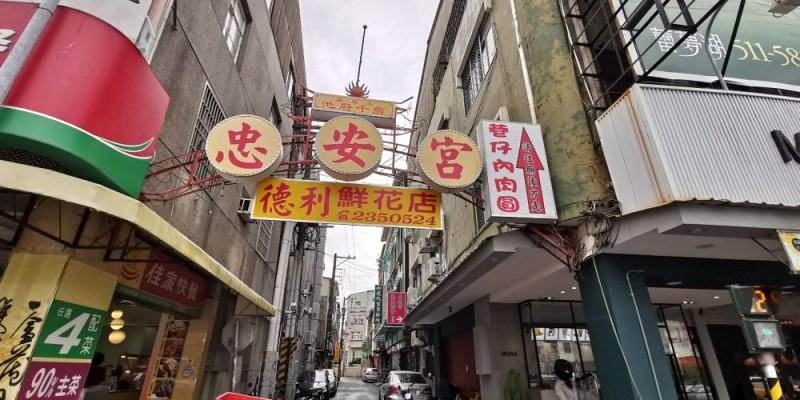 【台南 北區】巷仔內肉圓。在地好味道,肉圓、麻糬是必點