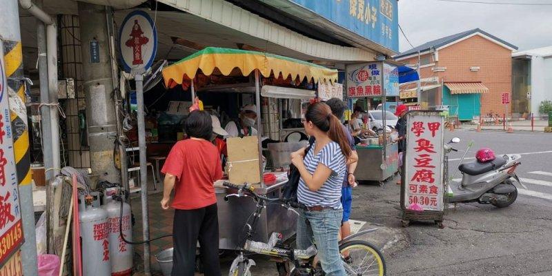 學甲臭豆腐。慈濟宮旁的四十年老店豆腐攤 學甲美食