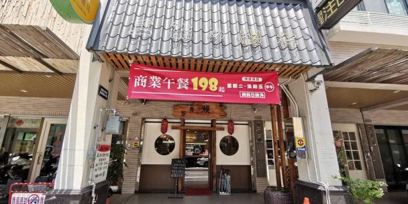 【日本料理】三船の鰻丼。商業午餐澎湃又精緻 霸氣十足綜合海鮮丼