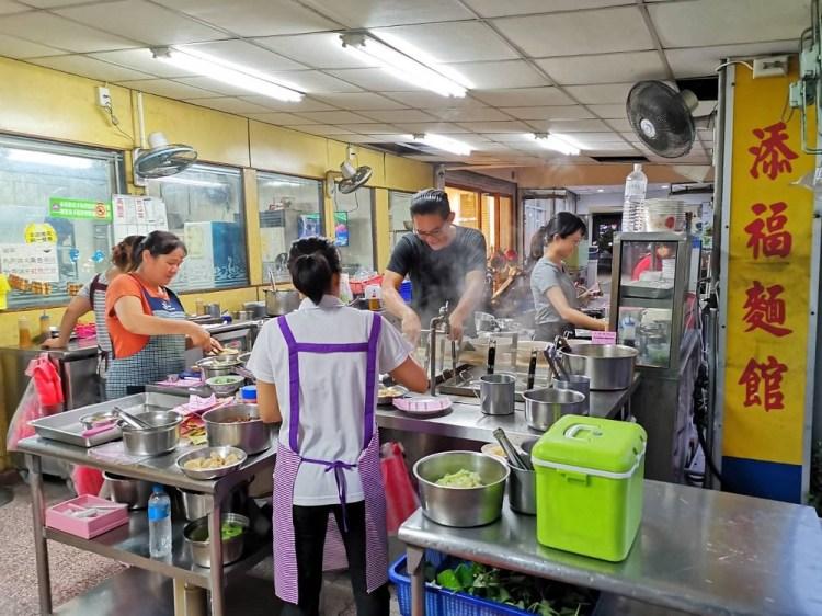 添福麵館。CP值爆表的麵店 成大美食 台南北區美食