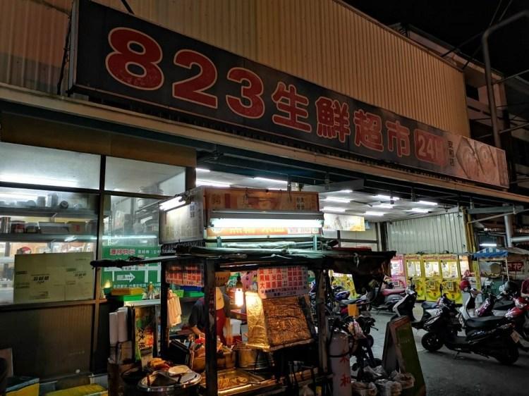 安和路823黑輪伯。鐵板香腸炒米腸|關東煮|臭豆腐|安南區美食