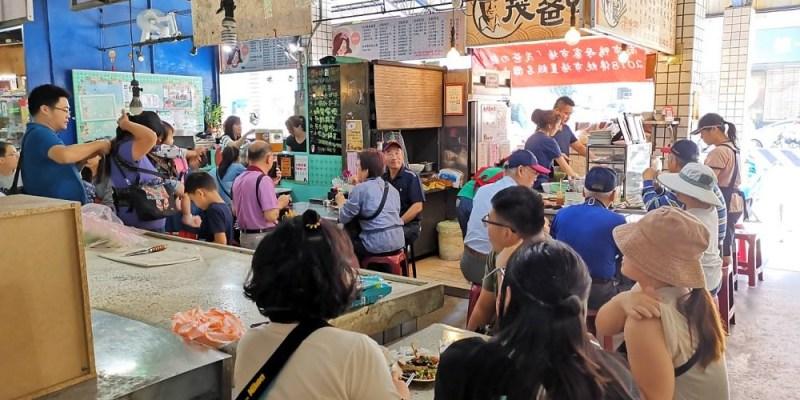 茂爸的麵。鴨母寮市場超人氣麵店|飄香30多年的老字號|台南麵店