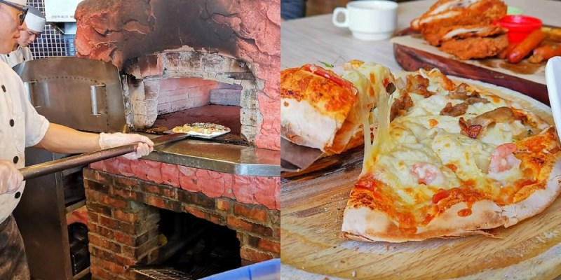 打爆起司手工窯烤披薩。披薩炸雞吃到飽 學生聚餐首選 成大美食