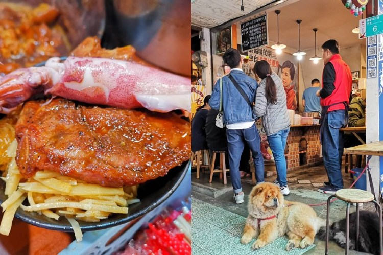 香香老師私房菜。西市場食神級美味|銷魂豬腳飯|國華街美食