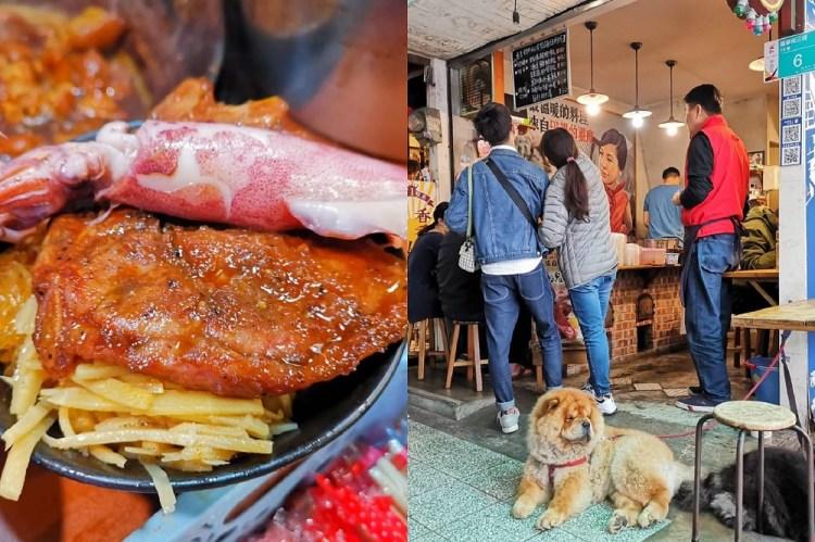 香香老師私房菜。西市場食神級美味 銷魂豬腳飯 國華街美食