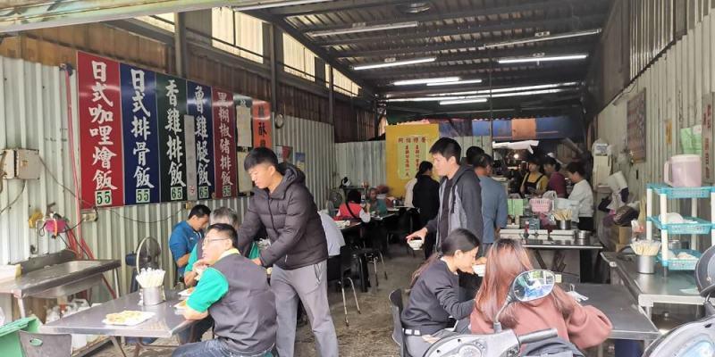 阿伯快餐。慶中街鐵皮屋下的驚世美味 台南大學便當店