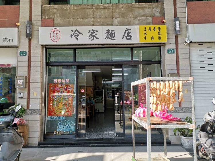 冷家麵店。眷村味乾麵香、豆腐香腸有特色|水交社老麵店