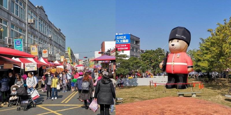 2020台南年貨大街。新化年貨大街、水交社年貨大街|台南眷村美食節