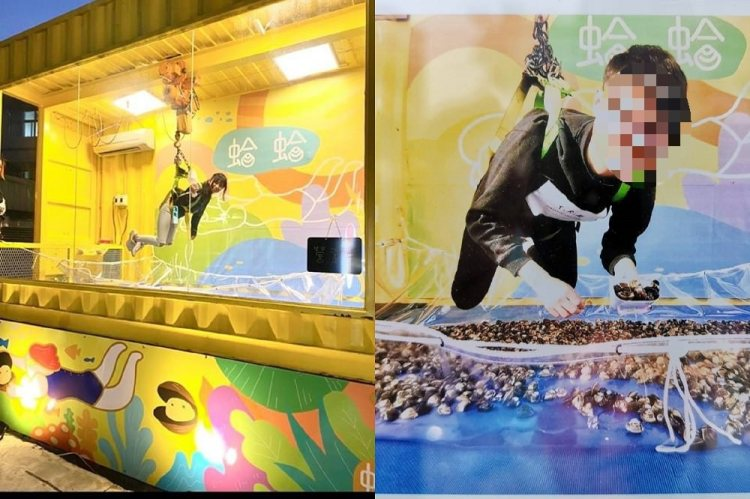 真人版夾娃娃機體驗。限時狂撈蛤蜊|台南國華街-蛤蛤真人夾娃娃機