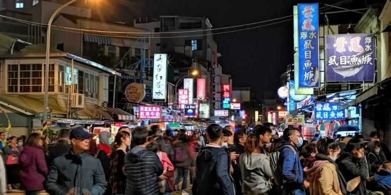 保安路台南小吃一條街,準備好你的胃!