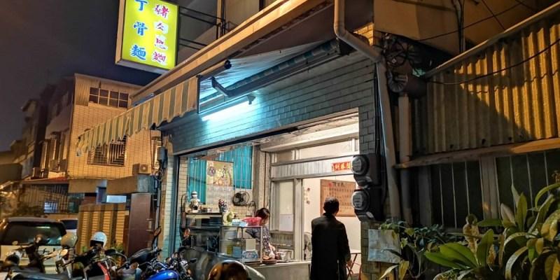 豬肉蔥麵、丁骨麵。魂牽夢縈的美味隱藏巷弄中|台南南區美食