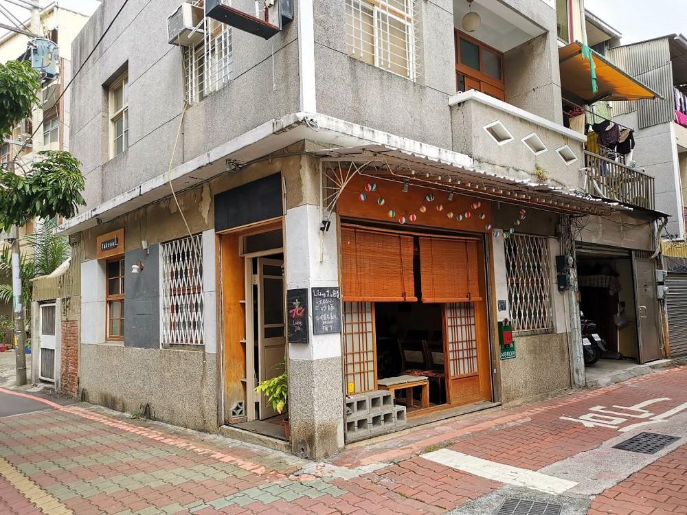 亮家Liang Jia。巷弄隱藏版美食想吃看運氣 等待是值得的 台南民宿
