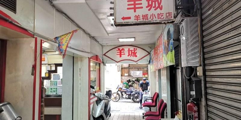 羊城小食店。招牌油雞皮滑肉嫩、炒飯驚艷|台南巷弄美食