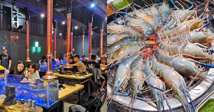 尖叫精緻炭火燒肉。台南最強燒肉吃到飽|肥滋滋泰國蝦現夾現烤樂趣多
