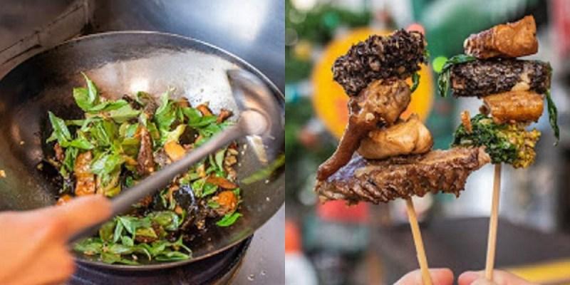 台南滷味超級比一比,讓人吃到涮嘴一口接一口